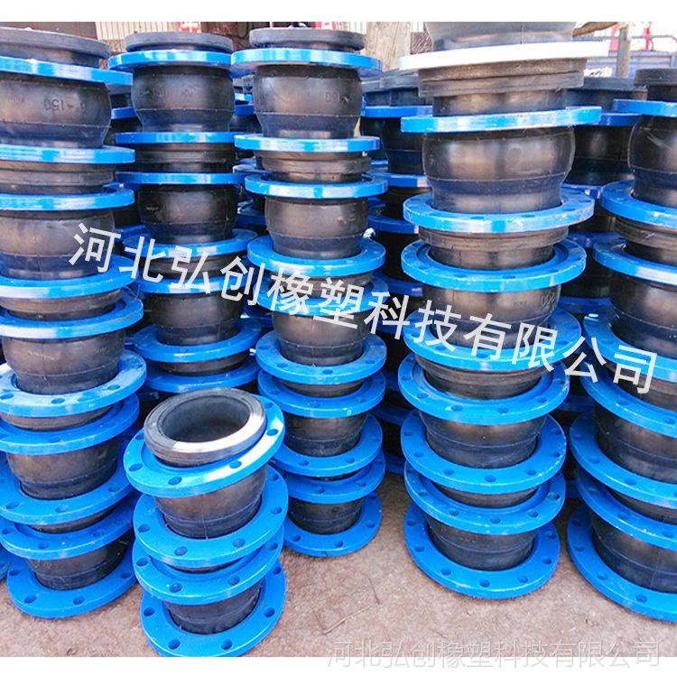 弘创专业生产 橡胶软链接 非金属补偿器 伸缩接头 欢迎订购