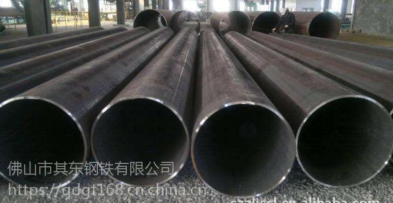 双面埋弧焊直缝钢管 大口径直缝钢管 专业的产品 合理的价格 欢迎广大客户洽谈