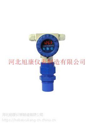 XK-GR铸铝型两线制超声波液位计 一体式防爆超声波物位计 河北旭康仪表