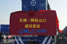 河南郑州到哈萨克斯坦阿拉木图铁路集装箱运输