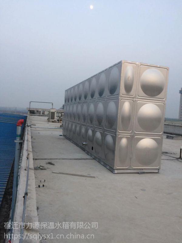 烟台不锈钢消防水箱圆形水箱保温水箱箱泵一体化