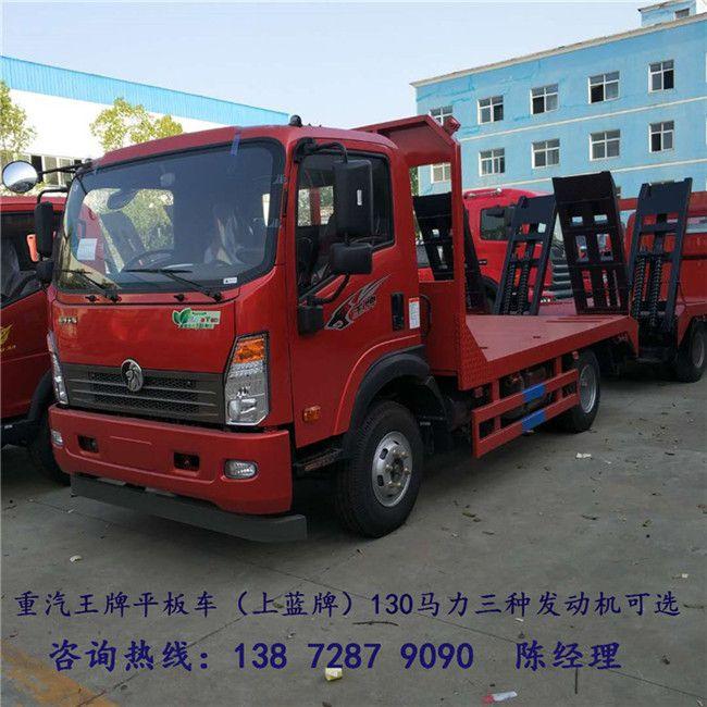 http://himg.china.cn/0/4_743_244734_650_650.jpg