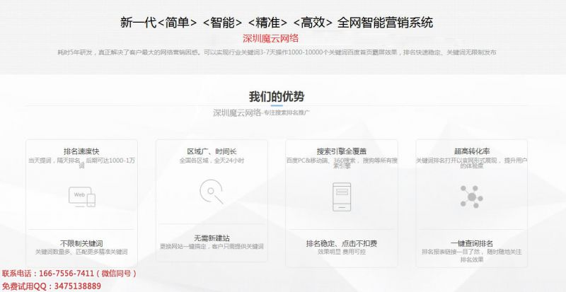 http://himg.china.cn/0/4_744_1045111_800_413.jpg