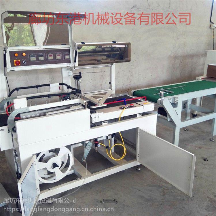 蒸汽收缩机 全自动热收缩膜包装机 全封式套袋封口机 东港热销定制