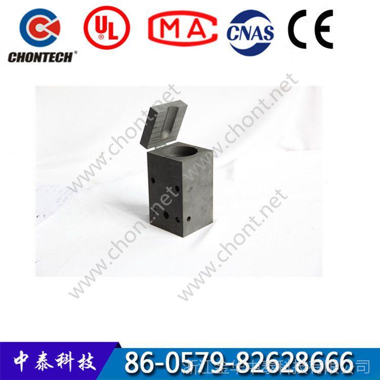 接地模具 热熔焊接模具  焊接工具 放热焊接模