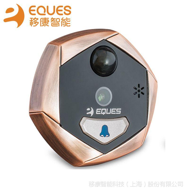 移康智能电子猫眼叮咚R22 Wifi可视防盗门铃 支持APP远程监控对话