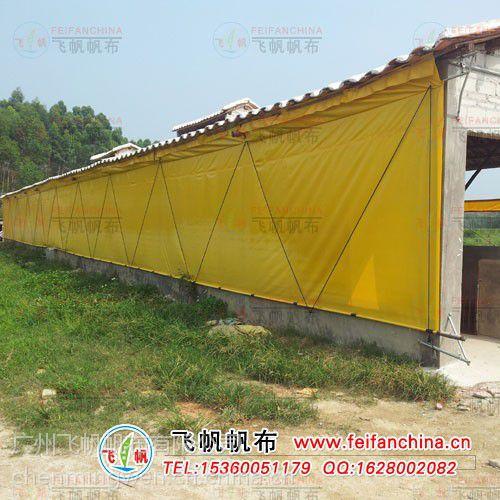 羊舍养殖卷帘定做 黄色透光牛场卷帘 防水帆布