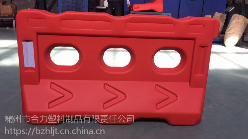 武城县哪里有卖塑料注水围挡_15233669688塑料水马围挡厂家直销