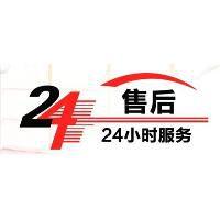 http://himg.china.cn/0/4_744_227678_200_200.jpg