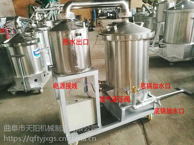 50斤粮白酒蒸馏设备 家庭蒸馏酒设备