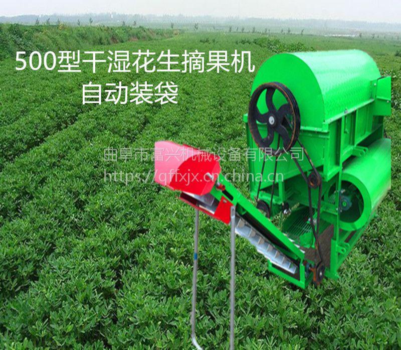 四轮带大型花生摘果机 田间地头可移动花生摘果机 秧果分离机价格