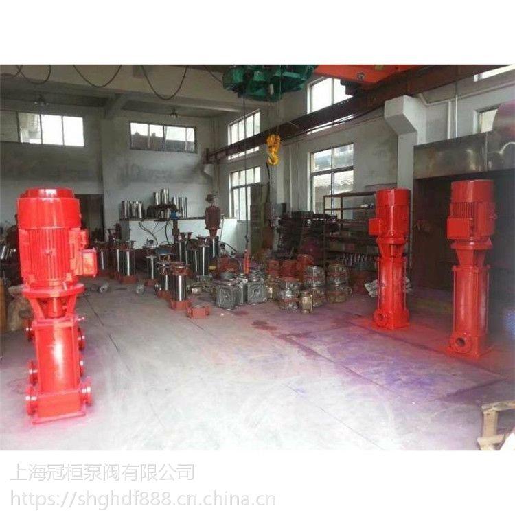 50GDL18-150*4中山市上海牌消防多级离心泵作用,喷淋多级泵安装参数