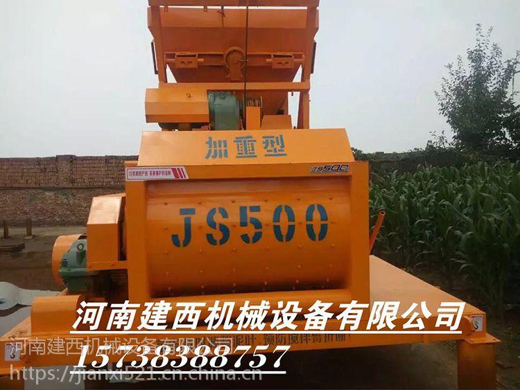 JS500搅拌机郑州生产厂家