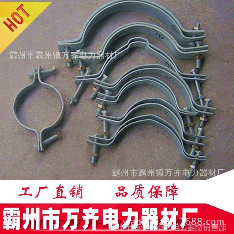 厂家热销专业生产铁抱箍