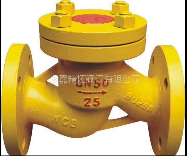 GL41H-16C Y型过滤器 GL41H 氨用过滤器 永嘉精拓阀门