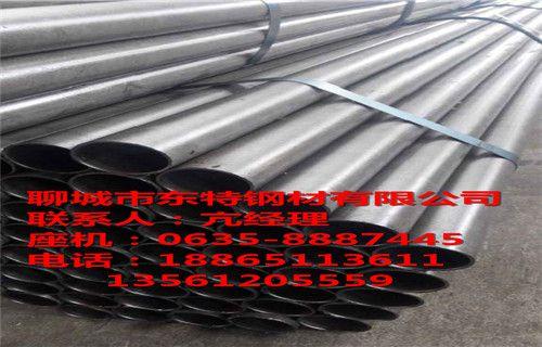 http://himg.china.cn/0/4_744_238352_500_320.jpg