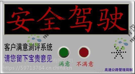 青汉应用于银行、工商、税务、电信、医院、邮政、财政、劳动局、人事局、社保局、政府一站式服务厅、民航、