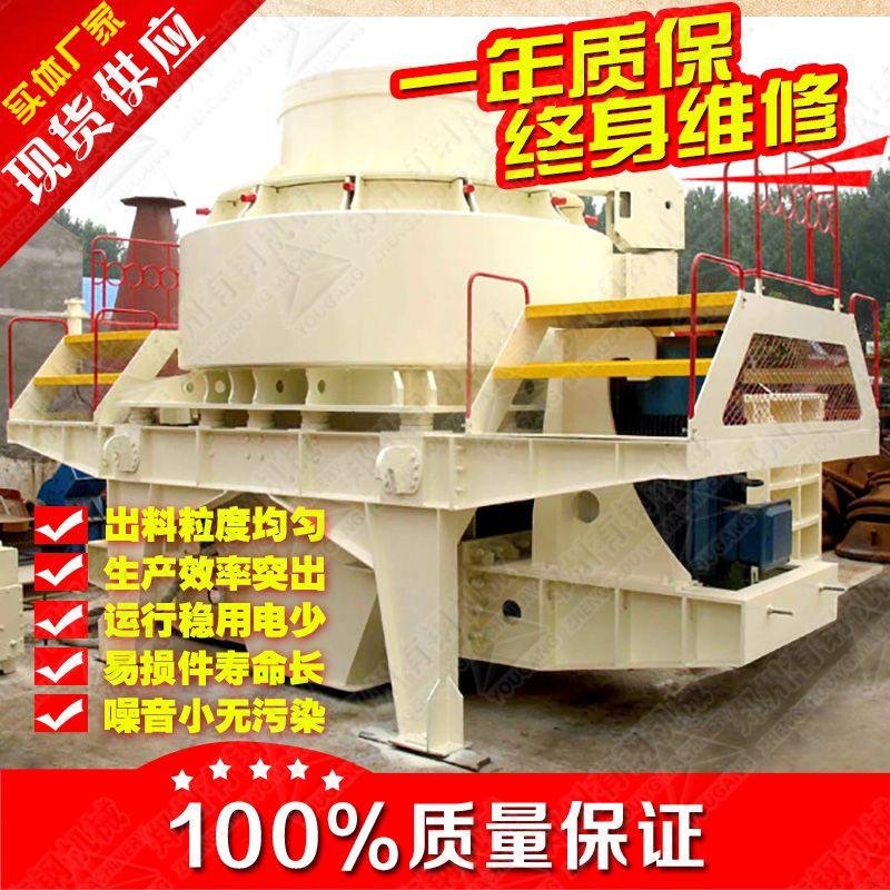 大型高效环保砂石制砂整形设备 优质砂石骨料专用打砂机