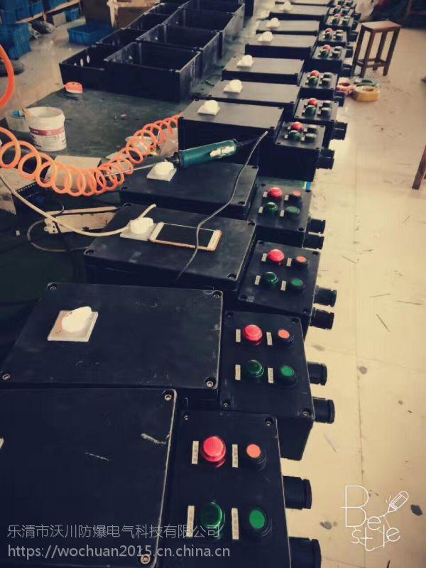bxk8050防爆防腐控制箱单价出石家庄出货
