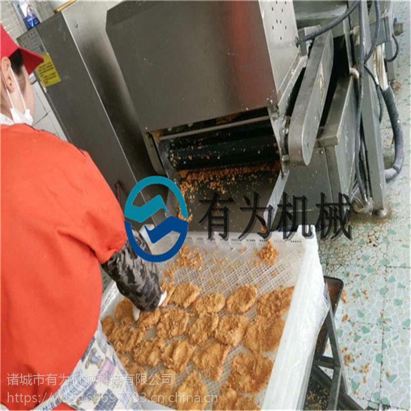 销售 生产鸡排设备 生产鸡排设备厂家 诸城有为