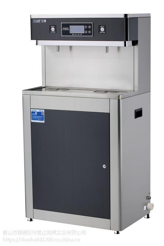 宝腾幼儿园饮水机专用直饮水机商用学校全自动恒温开水器