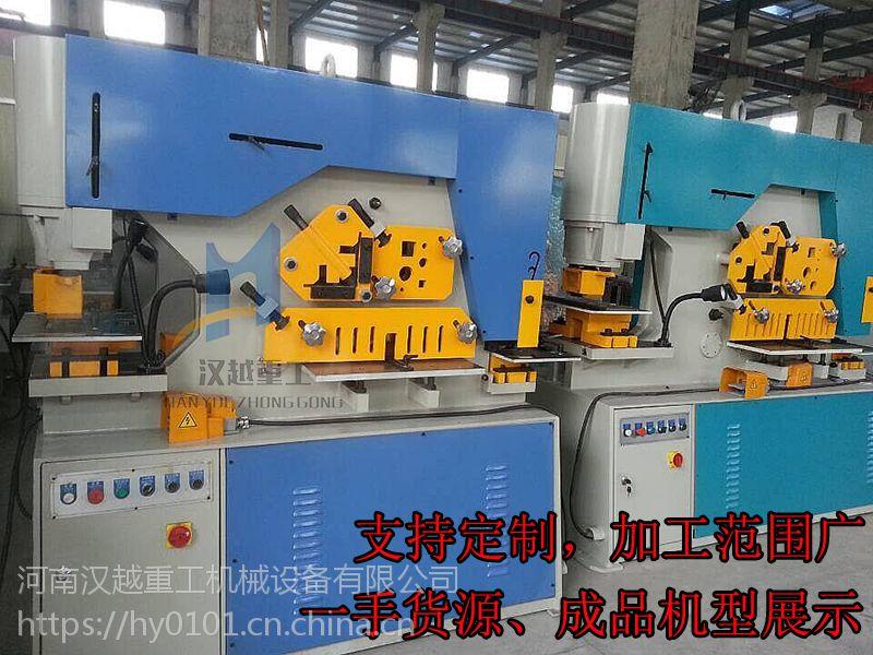 浙江Q35Y系列多功能冲剪机公司