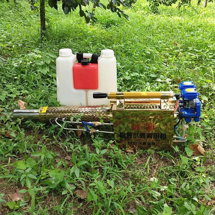 农用脉冲烟雾水雾两用机 汽油动力弥雾机园林手提式杀虫打药机 乐丰牌