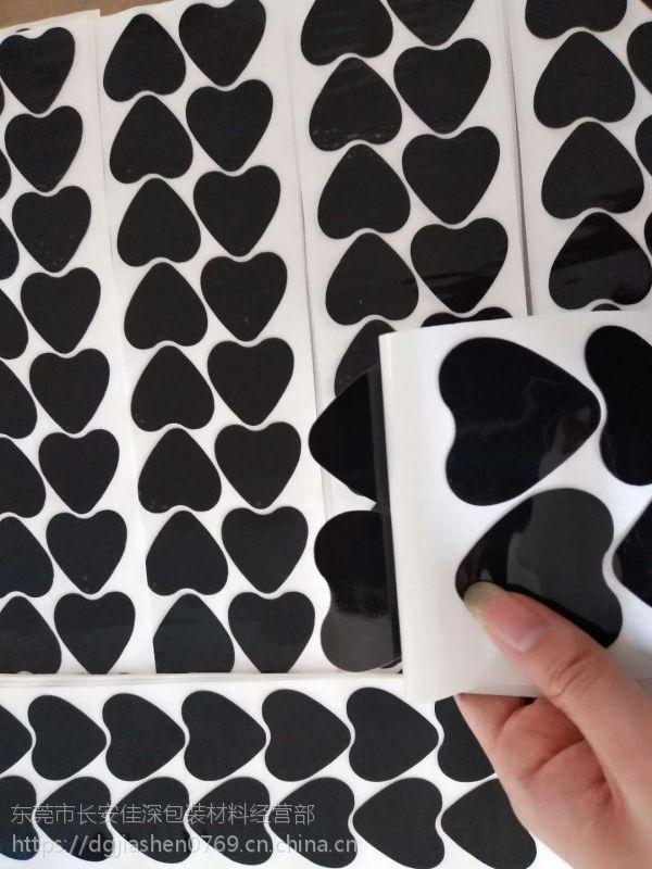 特价供应佳深品牌手机心形支架可移胶,3M强力泡棉胶,水洗无痕挂钩胶