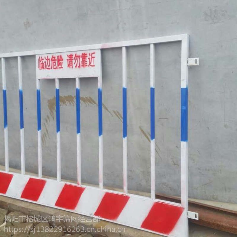 广东省hysw施工电梯门 升降机人货梯安全护栏网--444