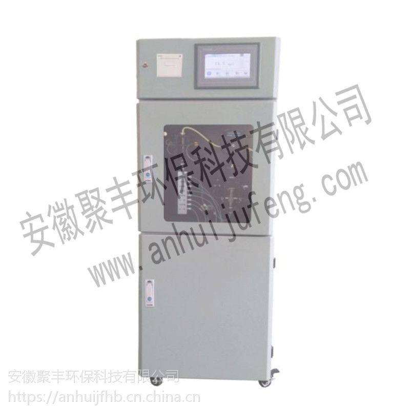供应JFDH312P1总磷水质在线自动监测仪