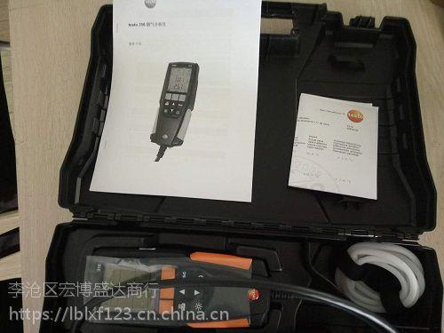 testo 310手持式烟气分析仪德国德图正规代理商直销