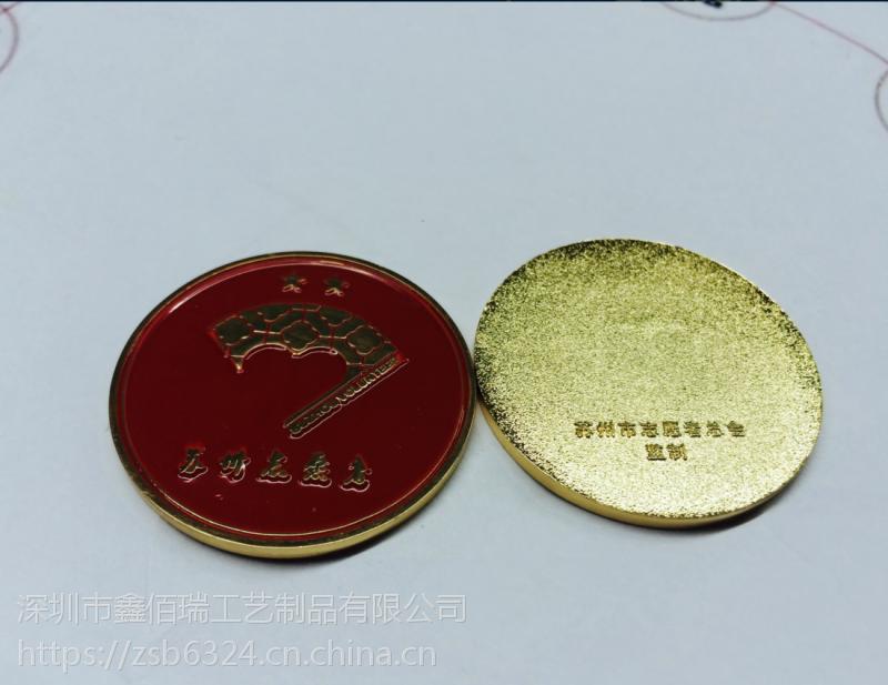 专业徽章制作厂家北京高档仿金胸章定做