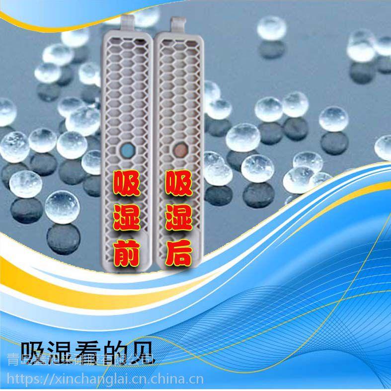优质硅胶原料专业研发衣柜干燥剂除湿袋 家居卧室衣柜防潮好帮手