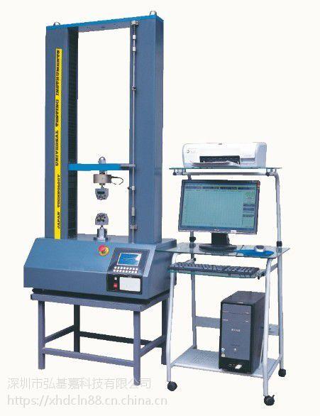 汽车万能材料试验机 GB标准万能材料试验机 配联想电脑