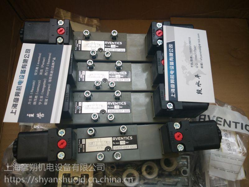 R432013437 R480465361 0820055102 现货aventics气动阀 安沃驰