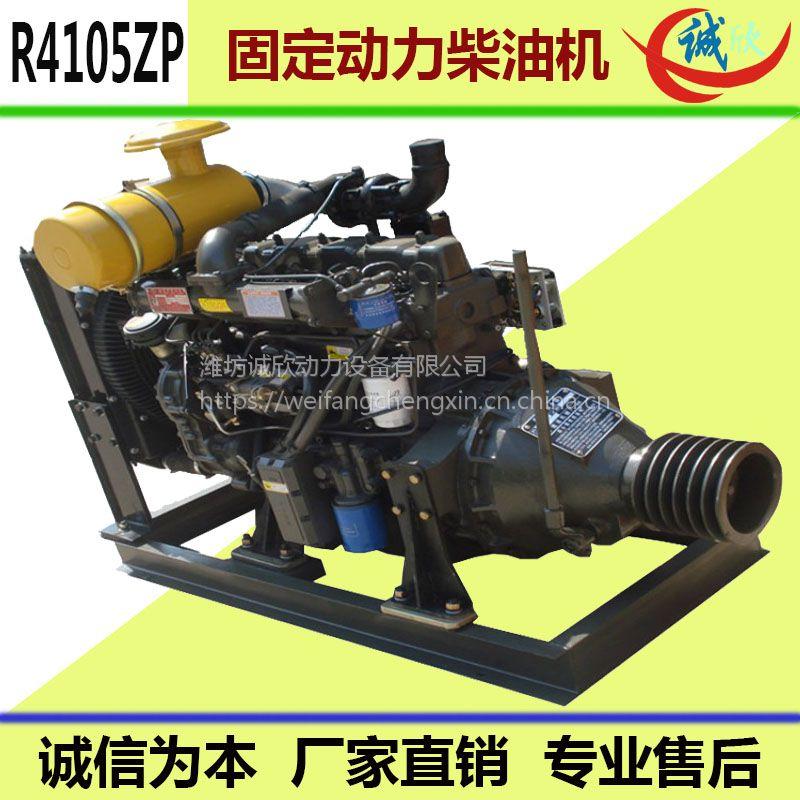 水泥罐车柴油机 63KW 2000转 带离合器 带皮带轮 发动机 厂家直销 加工定制 全国联保