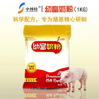 抗腹泻的小猪奶粉提高初生仔猪成活率
