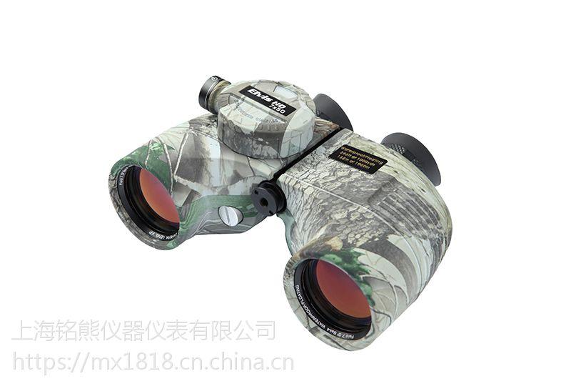 Elvis艾立仕HD7X50SC机械罗盘望远镜