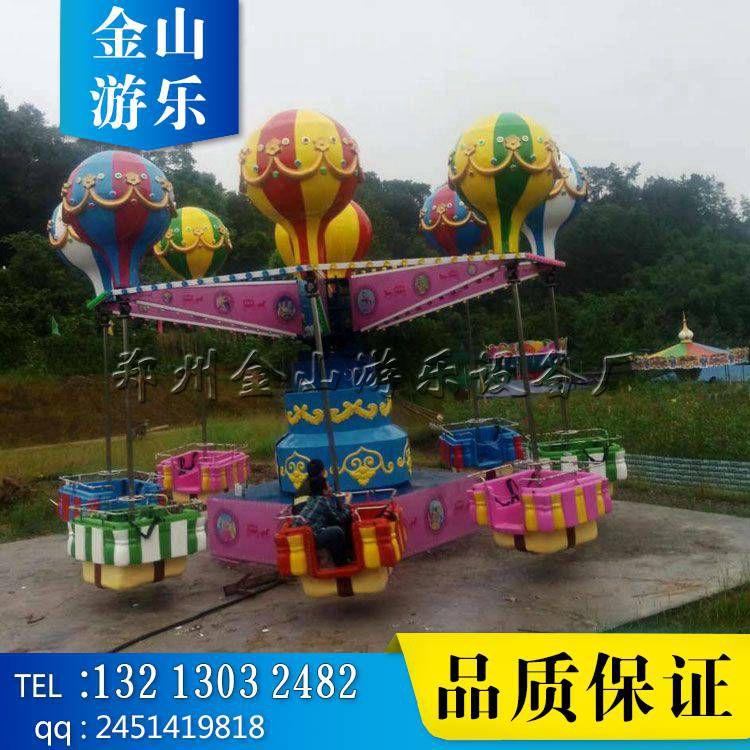 桑巴气球视频_公园儿童游乐设备