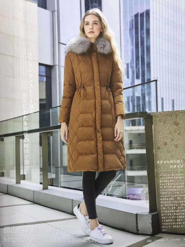 宠爱女人现货多种款式多种风格定制皮草外套虎门女装批发市场重庆女装加盟什么牌子好