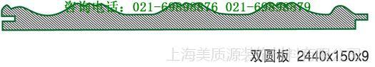【本店热销】上海美之源波浪板MZY-CL003款百叶移门/材料小百叶
