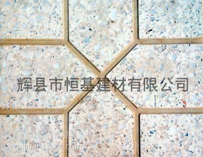 河南水磨石厂家直销 高强度水磨石价格 恒基水磨石很优惠