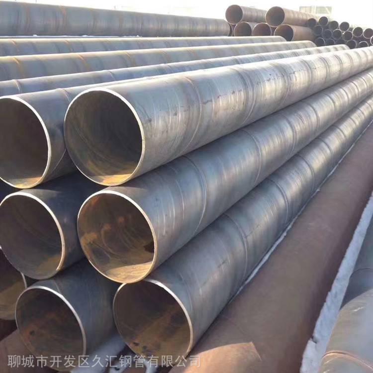 2420*12烟囱用的螺旋钢管厂家发货啦