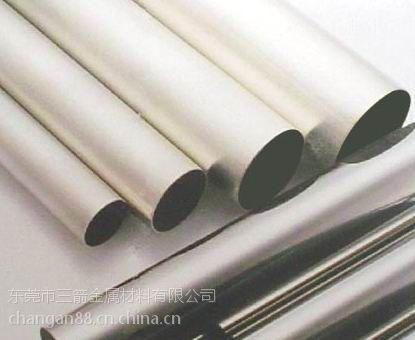 专业销售17Cr3德标低合金结构钢质量保证