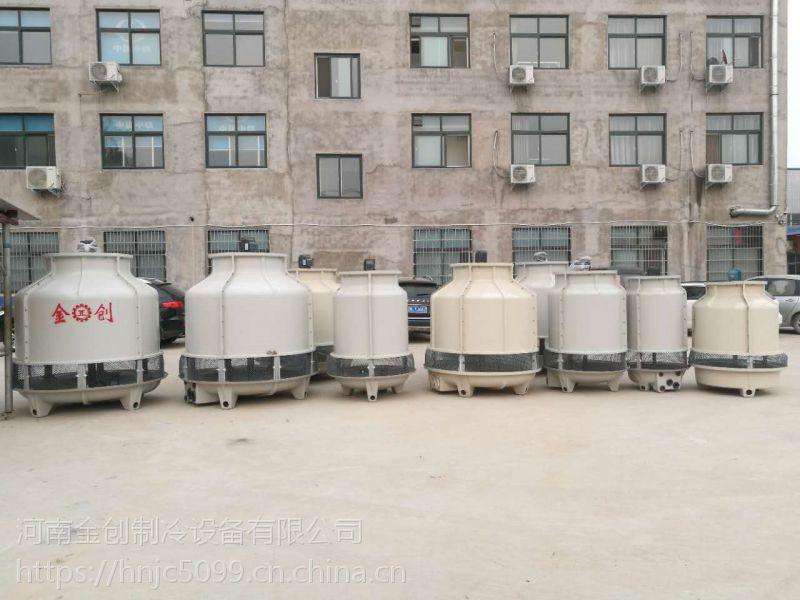 冷却塔 供应优质金创100T超静音型玻璃钢冷却塔厂家直销13213111069