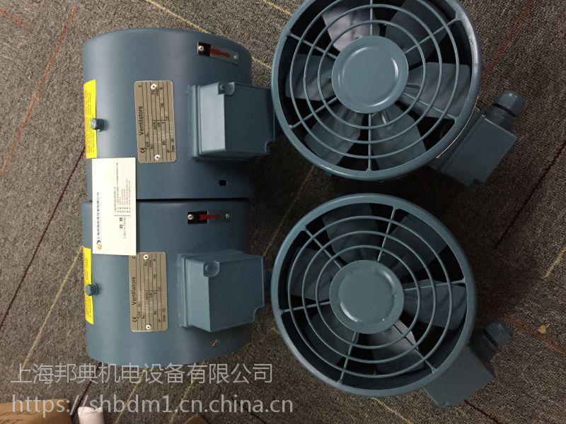 瑞士原装进口VentilatorsG-90A电机冷却散热风扇风机 优势现货供应,可以提共报关报税单
