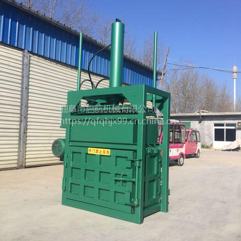 液压旧纸箱打包机 启航铁桶液压压缩机 纸箱盒子压缩机