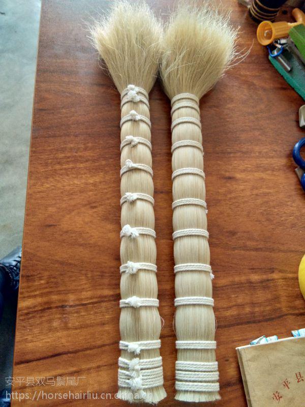 适合编鸟套的材料白色、黑色、棕色、花色马尾毛