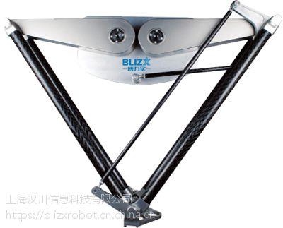 并联机器人 蜘蛛手机器人 德国BLIZX BX2-1500
