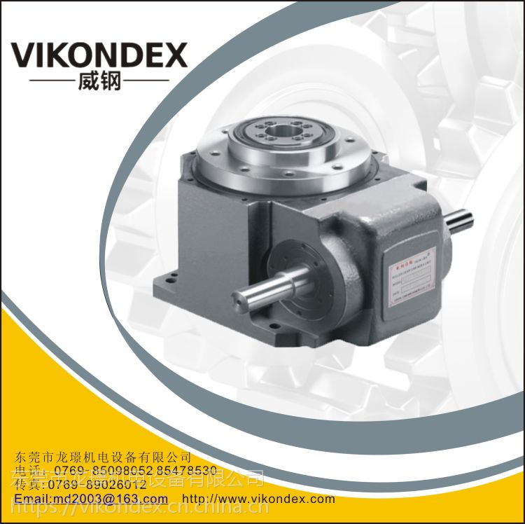 威钢RU80DT平台型分割器 ,自动化设备组装机食品机械分度器